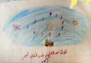 عائشة عداس 7سنوات دمشق