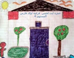 حمزة أيت لحسن مستوى4 المغرب