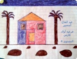 عبد الفتاح أمنصور مستوى4 المغرب